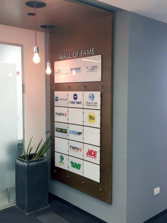 לוח התהילה לחברות שותפות במשרדי מועדון הנוסע המתמיד אל-על